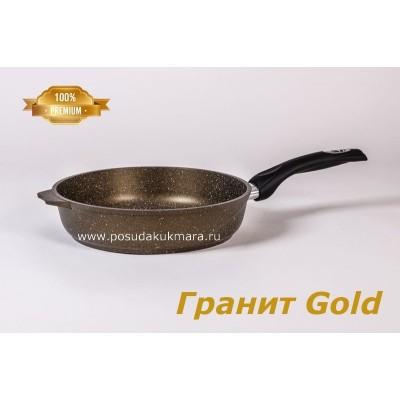 """Сковорода 220/55 мм с ручкой, покрытие """"Гранит Gold"""", арт. 22805"""